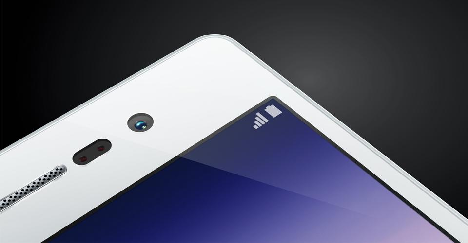Huawei P7-gallery-21