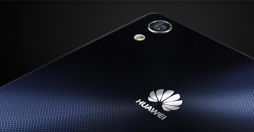 Huawei P7-gallery-12