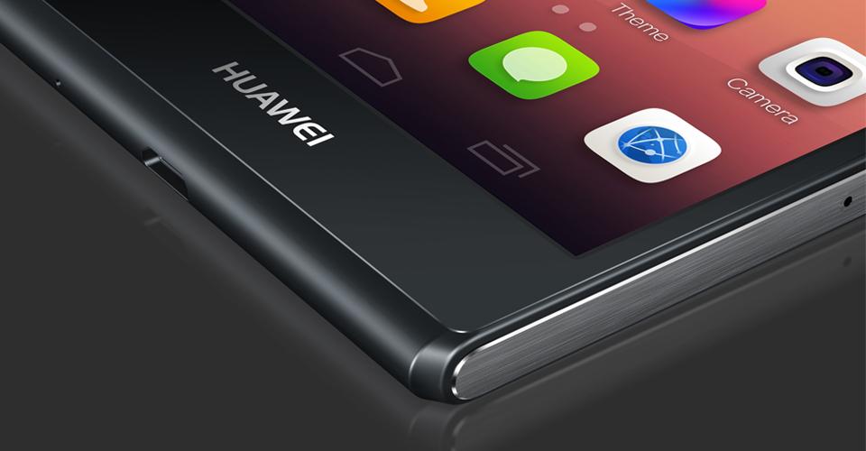 Huawei P7-gallery-8