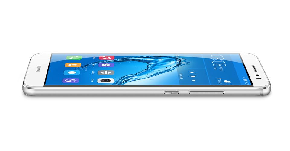 Huawei nova Plus-Gallery-2