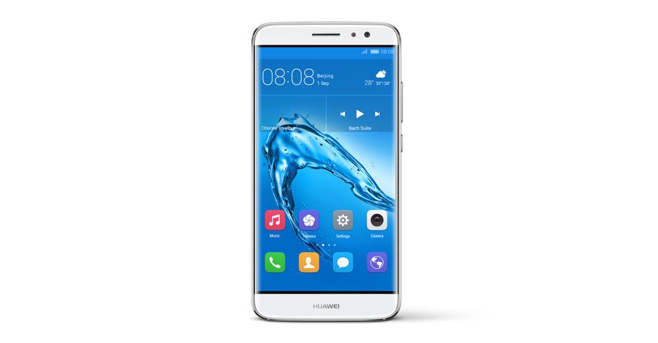 Huawei nova Plus-Gallery-4