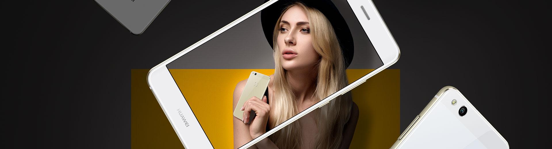 http://consumer-res.huaweistatic.com/de/mobile-phones/p10lite/assets/img/section5Bg.jpg?1491816855716