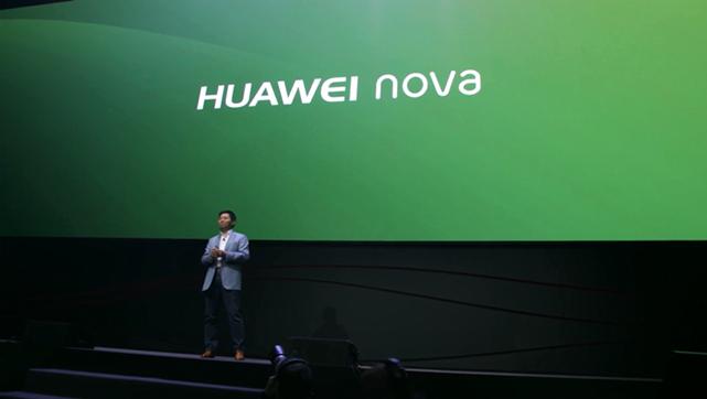 HUAWEI IFA 2016 nova Series Launch Event