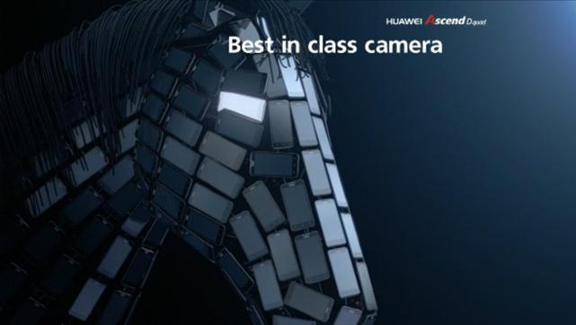 Huawei Ascend D quad World's Fastest Smartphone