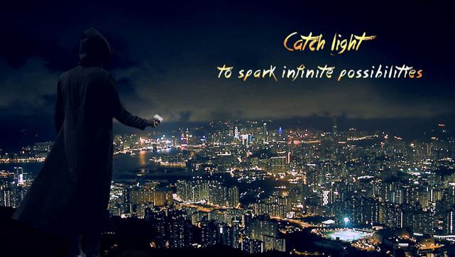 Capture the wonder of light