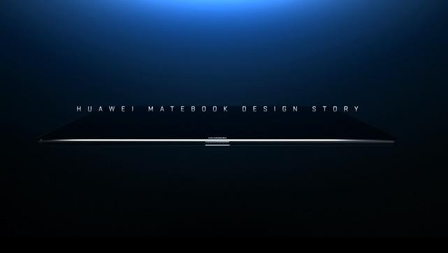 HUAWEI MateBook Design Video