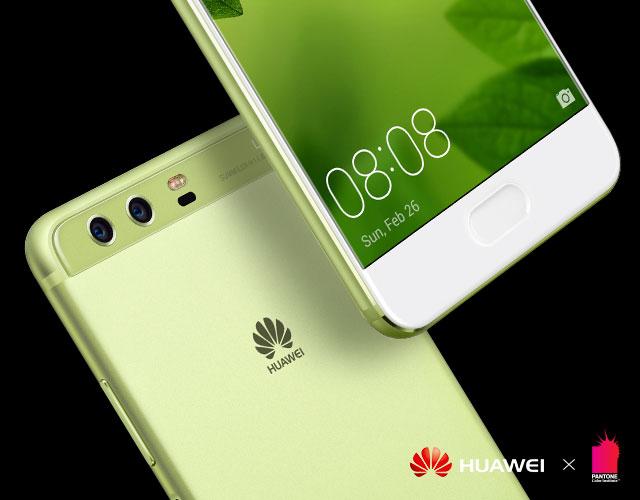 HUAWEI-p10-plus-color-slide1-mobile
