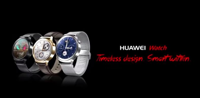 Découvrez la Huawei Watch