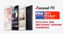 2013-2014 EISA καλύτερο προϊόν smartphone που απευθύνεται σε καταναλωτές