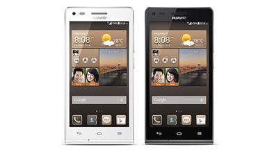 Huawei Ascend G6 美麗源於掌心 纖薄設計 瑰麗垂手掌握,鏡頭工藝令影像更迫真,超廣角前置鏡頭盡覽美麗一刻