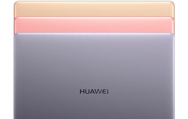 huawei-matebook-x-color