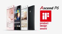 2014 m. Produkto dizaino apdovanojimas