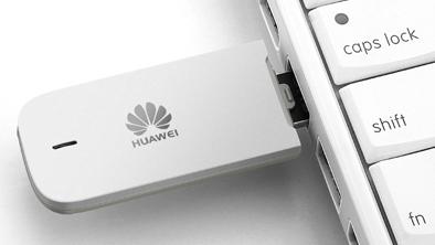 Huawei UltraStick E3331 - инновации в сфере широкополосного доступа