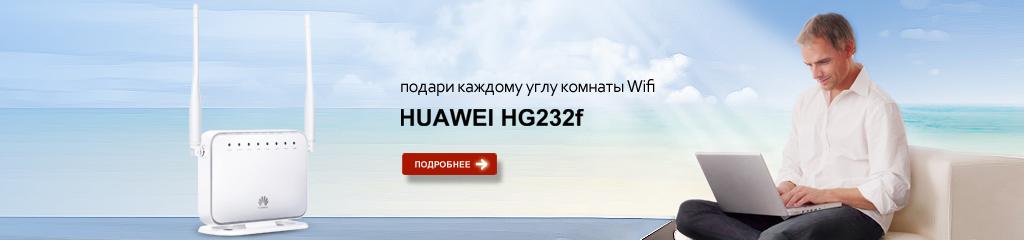 HG232f