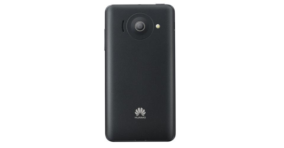 Huawei Ascend Y300-Gallery-4
