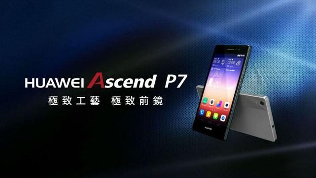 Huawei Ascend P7 每個人都該擁有的全景自拍