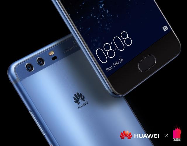 HUAWEI-p10-plus-colour-slide2-mobile
